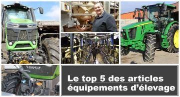 Le top 5 des articles en équipements d'élevage